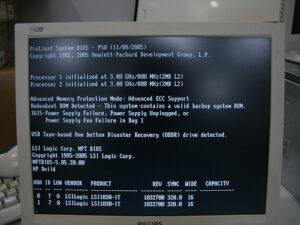 VPN szerver