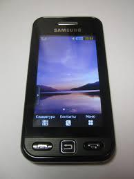 Hasznos találmány a Samsung telefon